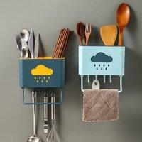 iChoice 厨房小工具筷子筒