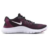 1日0点、61预告、考拉海购黑卡会员:NIKE 耐克 AA7408-012 女子跑步鞋