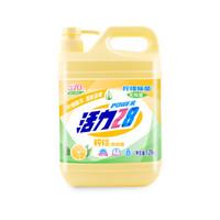 凑单品:活力28 柠檬洗洁精 1.28kg *2件