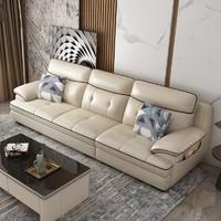 ZUOYOU 左右 c1012  真皮沙发组合  三人位  2.55m