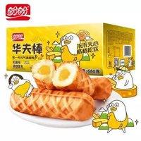 盼盼&小刘鸭 手撕华夫面包棒 乳酪味 680g *6件