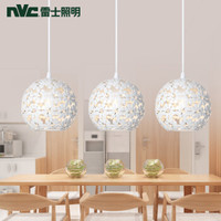 nvc-lighting 雷士照明 塞伊丝 现代简约3头餐吊灯