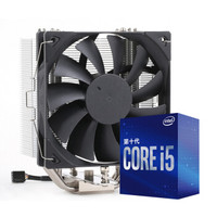 intel 英特尔 i5-10400 盒装CPU处理器+雅浚ProArtist G3 CPU散热器套装