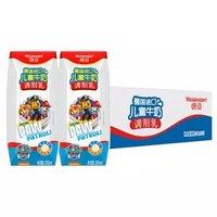 德国进口牛奶 德亚(Weidendorf)儿童牛奶 汪汪队牛奶 200ml*24盒 整箱装