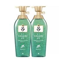 61预告、88VIP:Ryo绿吕去屑止痒洗发水500ml*2瓶