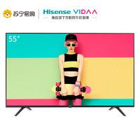 1日0点、61预告:Hisense 海信 VIDAA 55V1A-J 液晶电视 55英寸