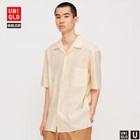 61预告:UNIQLO 优衣库 U系列 426175 麻棉开领衬衫
