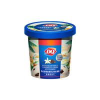DQ 马达加斯加香草口味冰淇淋 90g *7件