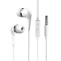 赛简朴 S104 入耳式有线耳机 普通版