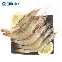 限地区:国联 冷冻厄瓜多尔白虾 1.8kg 90-108只 *2件