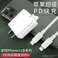 HUAKELONG 划科龙  USB66 Type-C PD充电头 18W