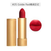 61预告、考拉海购黑卡会员:GUCCI 古驰 Rouge a levres satin 倾色华缎唇膏 3.5g #25 *2件