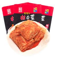 金刚山 正宗韩式辣白菜 450g*3袋