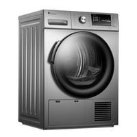 61预售:Littleswan 小天鹅 TH90-H02WY 热泵烘干机 9公斤