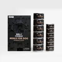 佩妮6+1 狗罐头调理肠胃湿粮 12罐