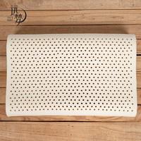 预售0点截止、61预售:远梦家纺 泰国进口乳胶枕 60×40×12/10cm