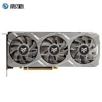 61预售:GALAXY 影驰 GeForce RTX 2060 Super 金属大师 OC 显卡 8GB