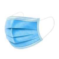 护之语 一次性口罩三层防护含熔喷层无纺布 两袋10只装