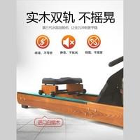 wakagym 哇咖 水阻划船机 德国专利5挡调节 北美白蜡木