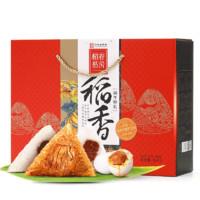 稻香村 私房端午粽子礼盒装840g