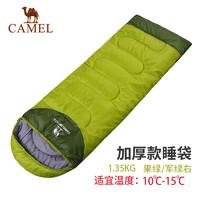 CAMEL 骆驼 A6S3K1103 户外睡袋 *3件