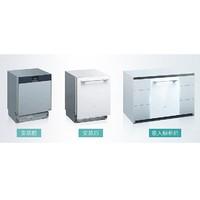 1日0点、61预告:SIEMENS 西门子 SJ636X01JC 全嵌入式洗碗机 13套