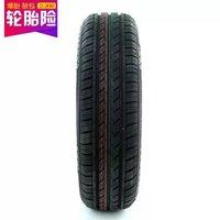 22点开始:Giti 佳通 汽车轮胎 175/70R14 84T GitiComfort 220V1 *2件