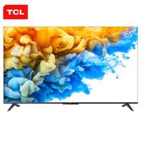 1日0点、61预告:TCL 65V8-J 65英寸 4K 液晶电视