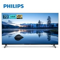30日0点:PHILIPS 飞利浦 70PUF7395/T3 70英寸 4K 液晶电视