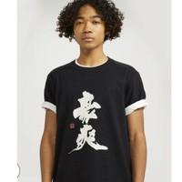 UNIQLO 优衣库 SHODO ART 427612 印花T恤(短袖)