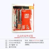 M&G 晨光 HKGP0462 孔庙祈福学生考试文具套装