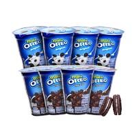 61预售:OREO 奥利奥 迷你夹心饼小饼干 490克/箱