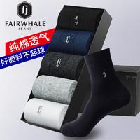 马克华菲 MF-8585-5A 男士纯棉袜子10双装