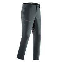 61预售:KAILAS 凯乐石 KG510643 男款速干休闲裤