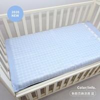61预售:[618预售]良良婴儿苎麻凉席 新生儿宝宝透气婴儿床凉席夏季幼儿园
