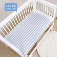 61预告、88VIP:L-LIANG 良良 婴儿天丝苎麻透气凉席