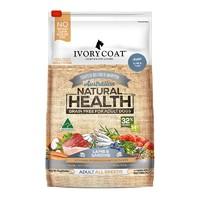1日0点、61预告:Ivory Coat 艾瑞蔻 澳洲进口高蛋白狗粮 13kg