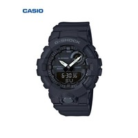 1日0点、61预告:CASIO 卡西欧 G-SHOCK GBA-800 男款运动手表