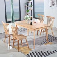 慧芝 全实木餐桌 1.4米餐桌