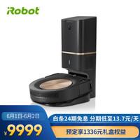 iRobot s9 扫地机器人和自动集尘系统智能家用全自动扫地吸尘器套装