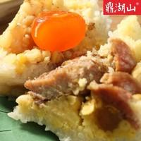 鼎湖山 裹蒸粽子礼盒 800g/盒
