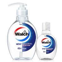 1日0点:walch 威露士 酒精乙醇75%免洗洗手液 400ml+80ml