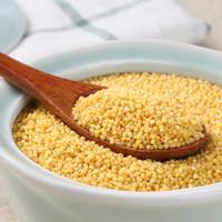 1日0点、61预告、88VIP:十月稻田 黄小米 2.5kg *4件