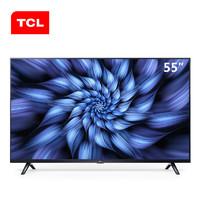 1日0点、61预告:TCL 55英寸 55V2 4K液晶电视