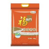 1日0点、61预告、88VIP:福临门 大米珍珠香米 10kg *4件