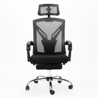 1日0点、61预告:Hbada 黑白调 HDNY115BSJ 电脑椅 (黑色带脚托)