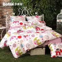 Dohia 多喜爱 艾莉芬特乐园 纯棉三件套 1.2m床