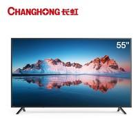 1日0点、61预告:CHANGHONG 长虹 55A4U 55英寸 4K 液晶电视