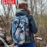 61预售:探路者  TEBH90852 休闲双肩背包