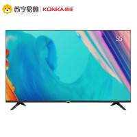 1日0点、61预告:KONKA 康佳 LED55P7 55英寸 4K 液晶电视